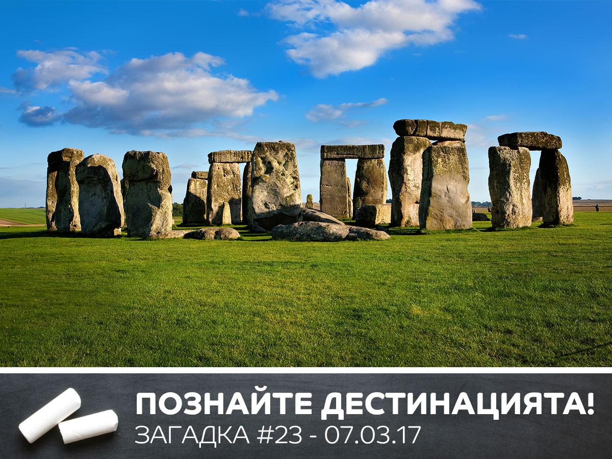 loyal-travel-познайте-дестинацията-загадка-23