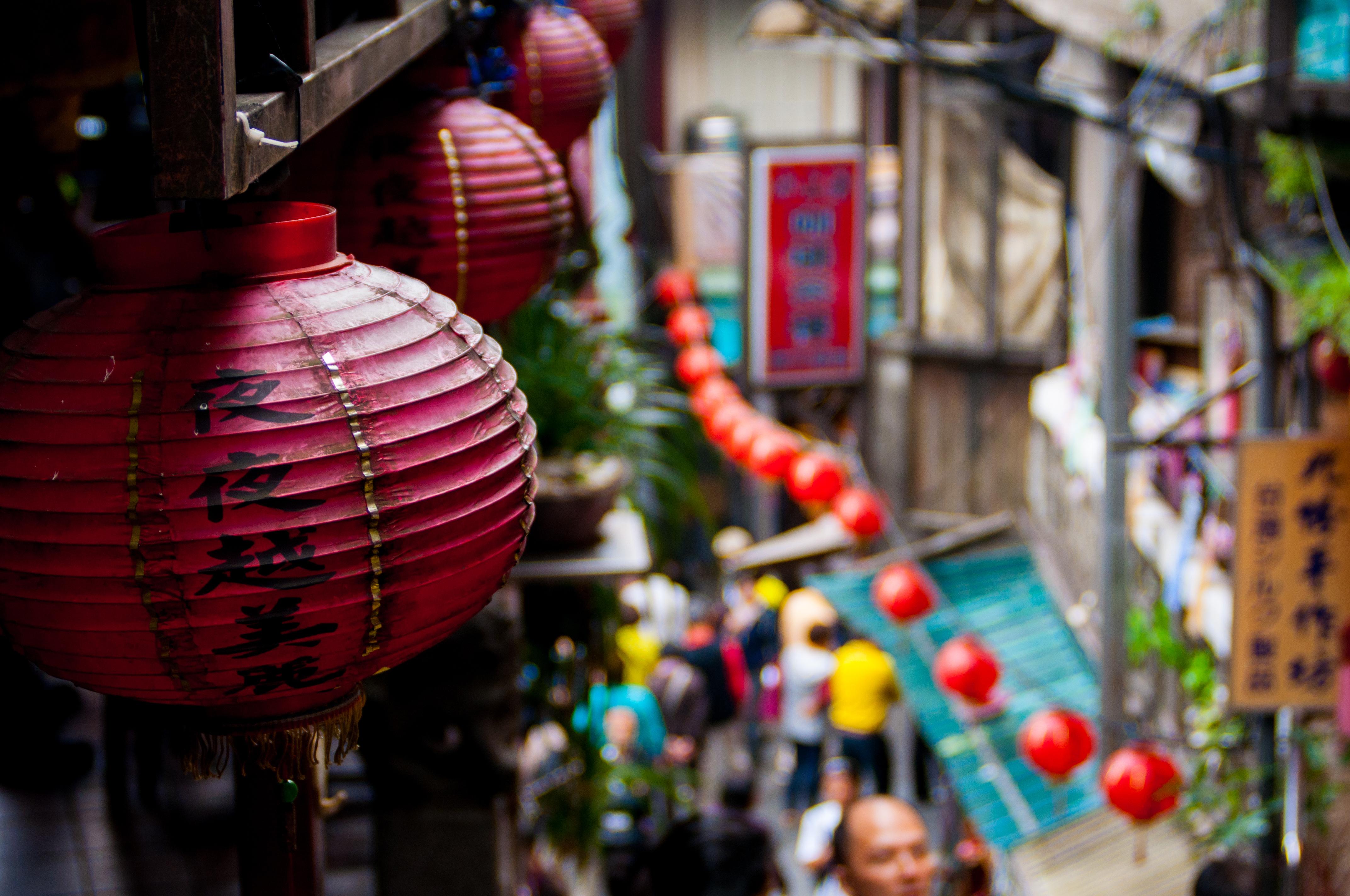 мистичната-азия-китай