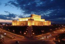 румънския-парламент