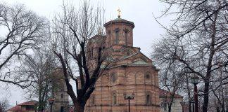 Крушевац: църквата Лазарица / снимка Друми в думи www.drumivdumi.com