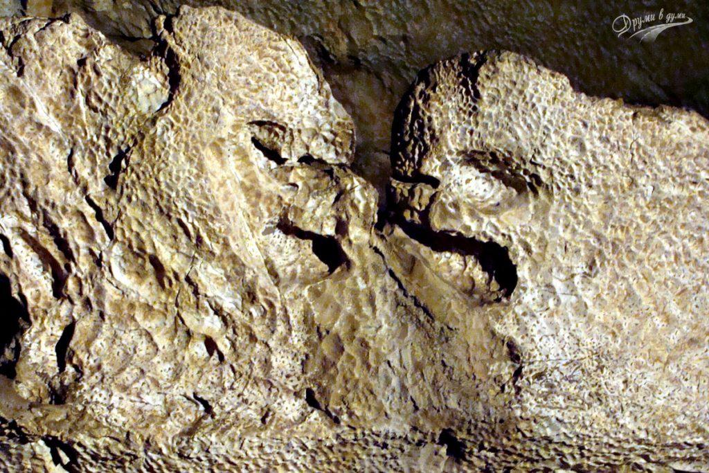 Ягодинската пещера