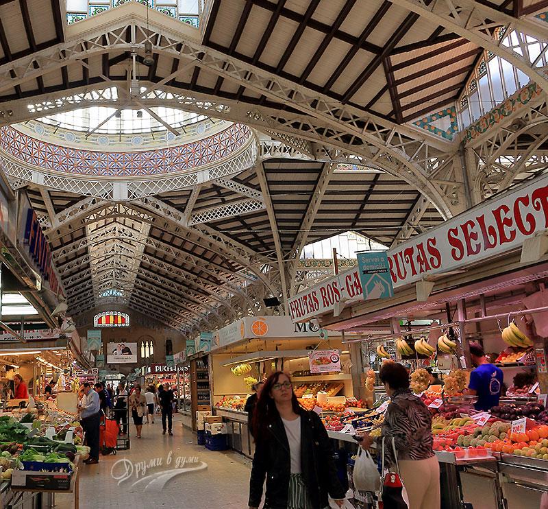 Валенсия: пазарът