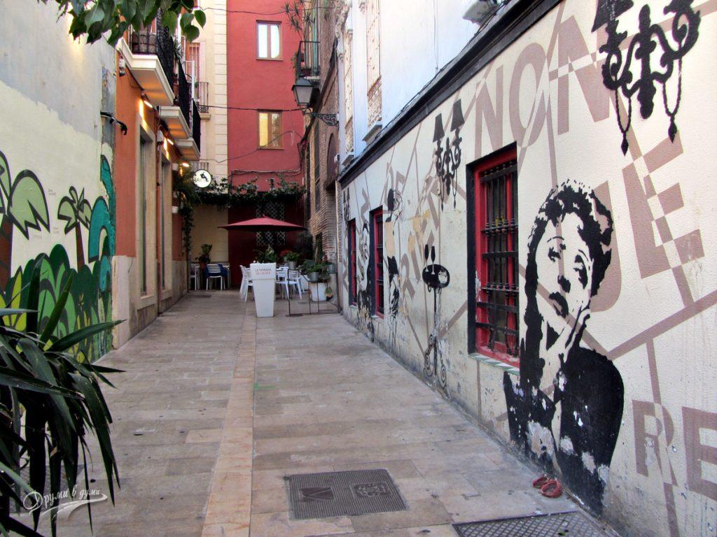 Валенсия: улично изкуство