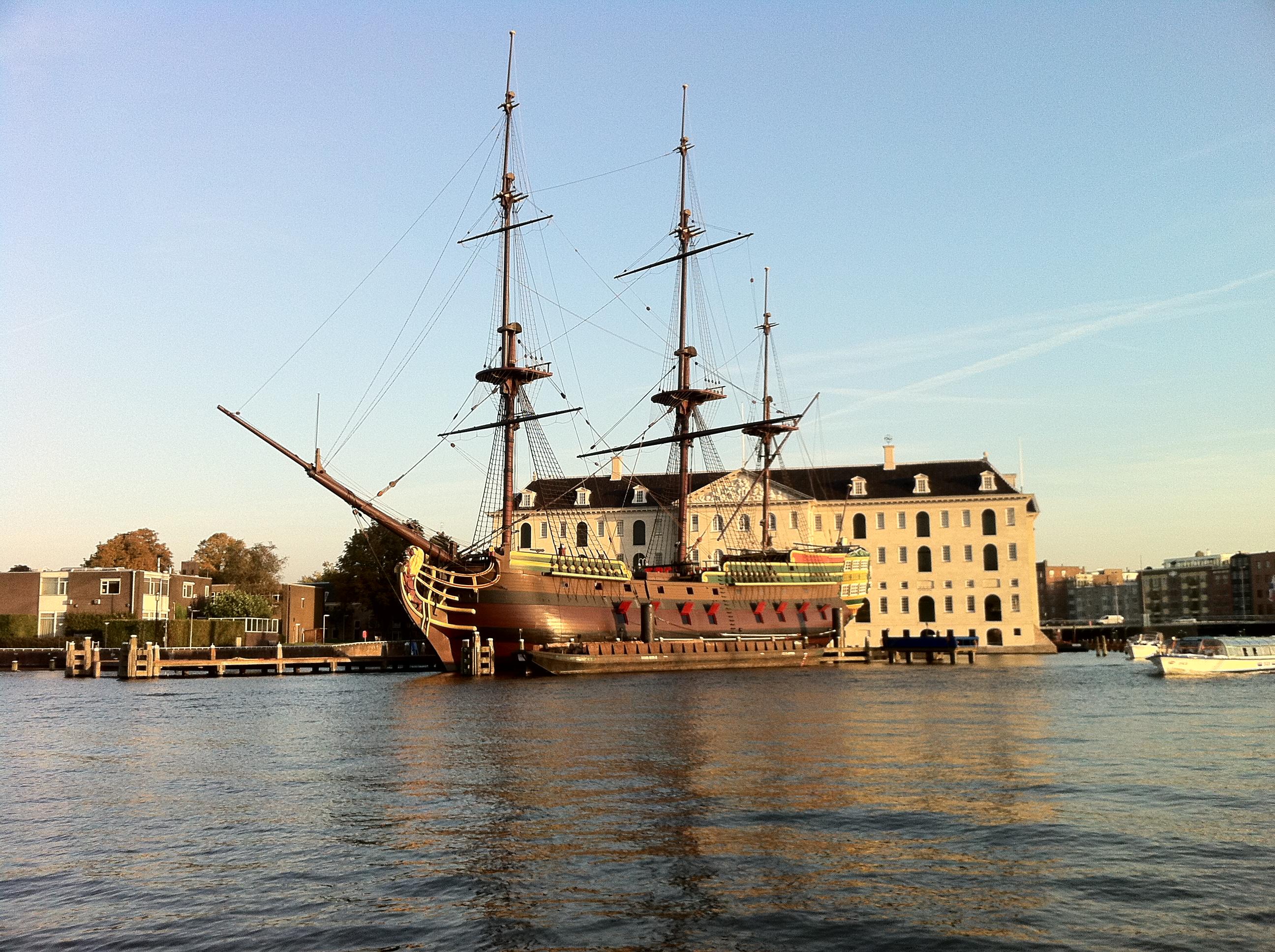 Музей на корабоплаването, Амстердам | Loyal Travel Blog