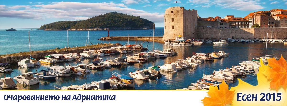 Очарованието на Адриатика - Дубровник | Loyal Travel Blog