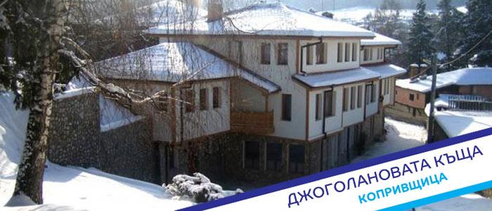 blog-dzhogolanovata-kashta