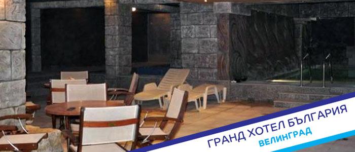 blog-grand-hotel-bulgaria