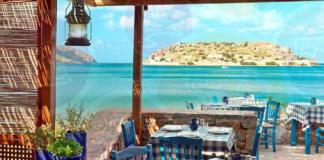 Crete-LoyalTravel