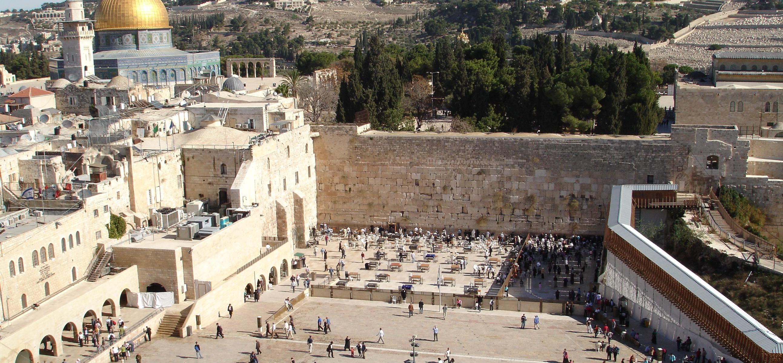 Стената на Плача, Йерусалим