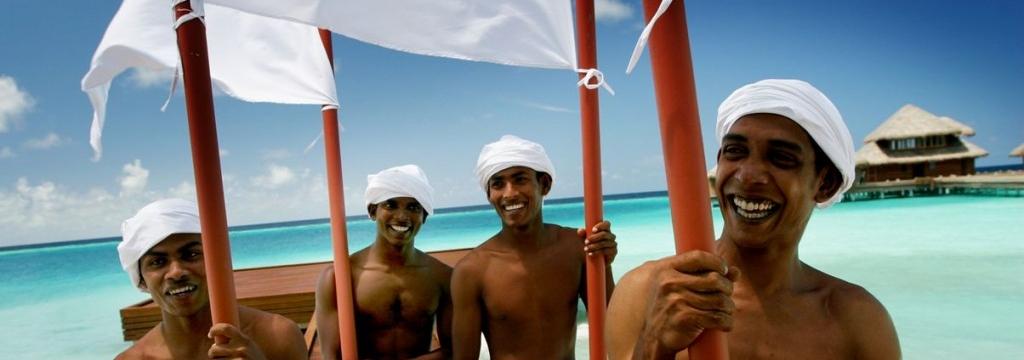 Хората от Малдиви